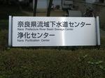 IMG_2744奈良小.jpg